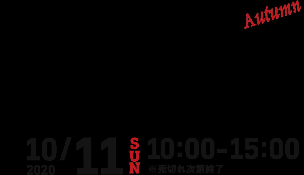 YATSUGATAKE BAKER'S Autumn 2020 10/11[SUN] 10:00-15:00 ※売切れ次第終了