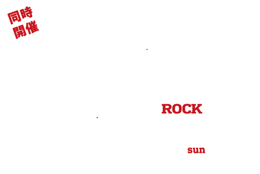 同時開催 YATSUGATAKE BAKER'S presented by ROCK 10/27(sat),28(sun) 9:00-12:00 OPEN