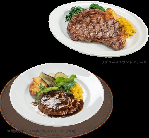 リブロース1ポンドステーキ・BBQバックリブ(ビッグサイズ)